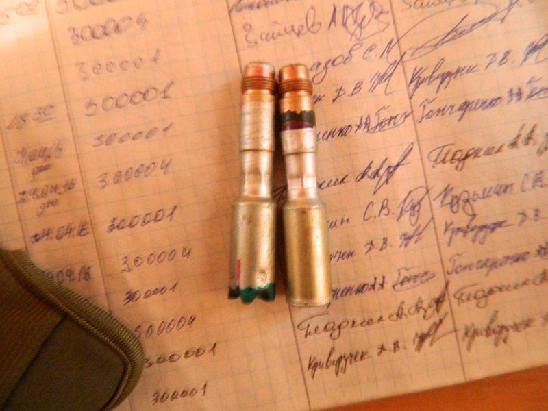 Мариупольские полицейские выявляли патроны и взрывчатку (ФОТО) (фото) - фото 1