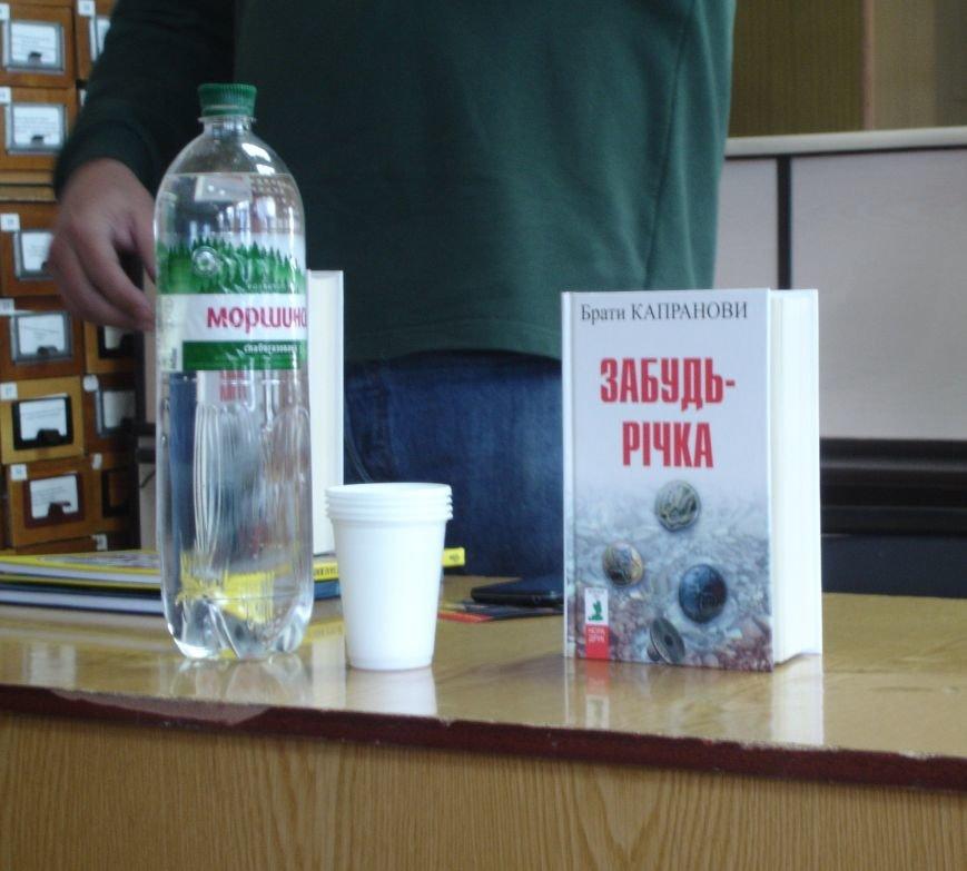 Брати Капранови презентували у Білій Церкві новий роман (фото) - фото 5