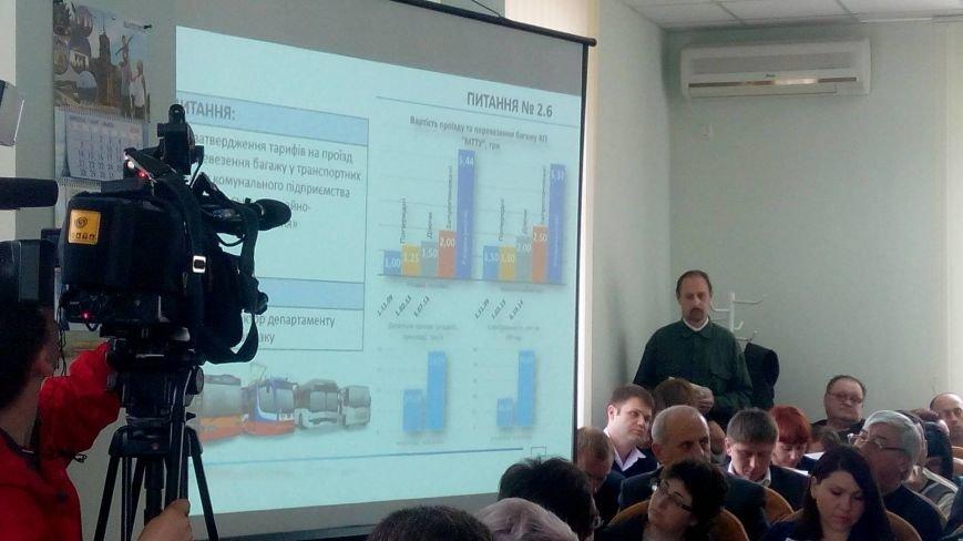 Члены исполкома Мариупольского горсовета подняли стоимость проезда в городском транспорте (ВИДЕО), фото-1
