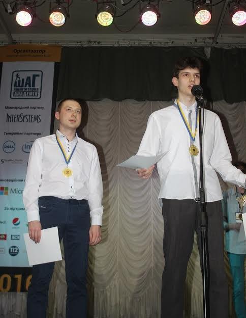 Мариупольцы отлично выступили в Международном чемпионате компьютерных талантов Золотой Байт, фото-4