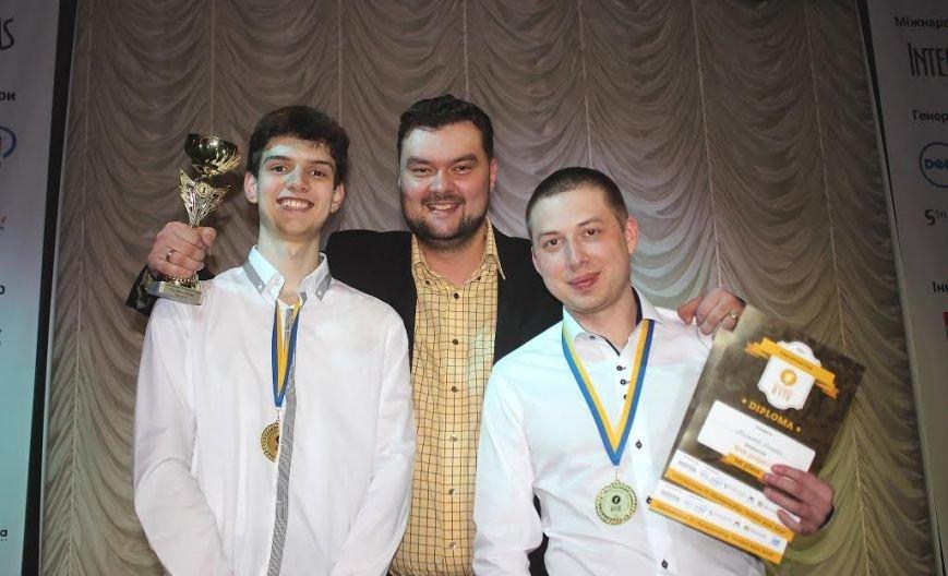 Мариупольцы отлично выступили в Международном чемпионате компьютерных талантов Золотой Байт, фото-5