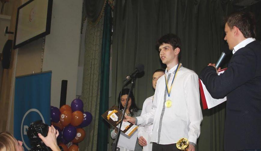 Мариупольцы отлично выступили в Международном чемпионате компьютерных талантов Золотой Байт, фото-2