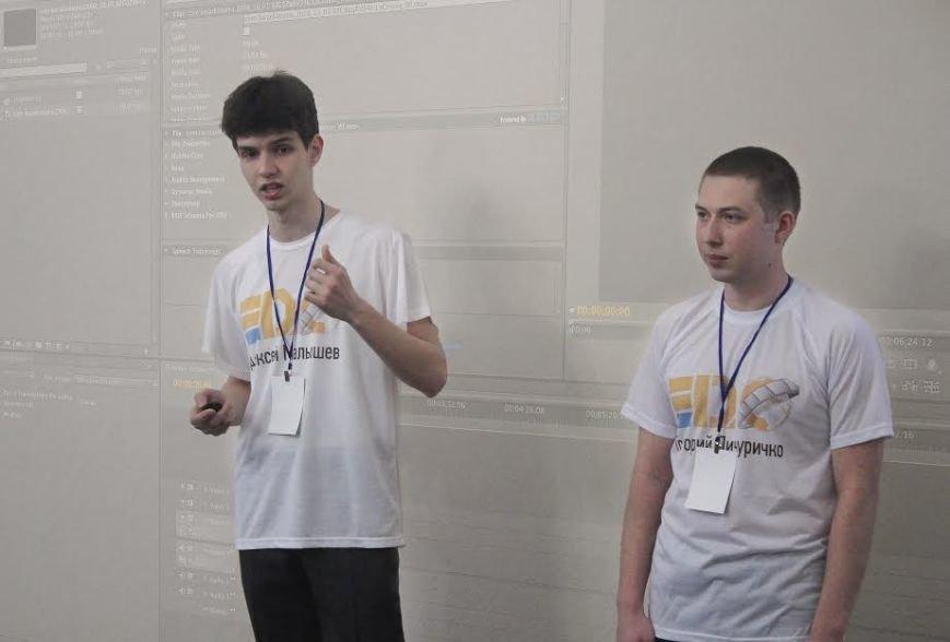 Мариупольцы отлично выступили в Международном чемпионате компьютерных талантов Золотой Байт, фото-1