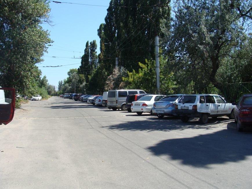 В херсонском Гидропарке появится платная парковка (фото) (фото) - фото 1