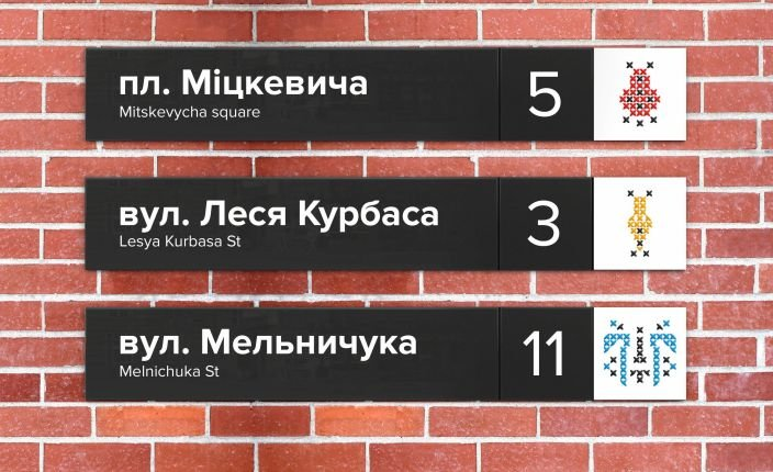 Візуальний код міста: як створювався і популяризувався стиль Івано-Франківська (фото) - фото 7