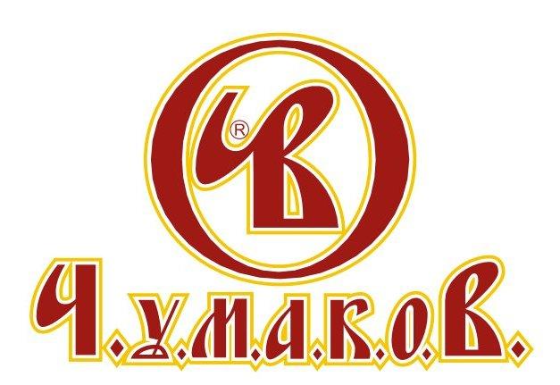 новое лого Чумаков
