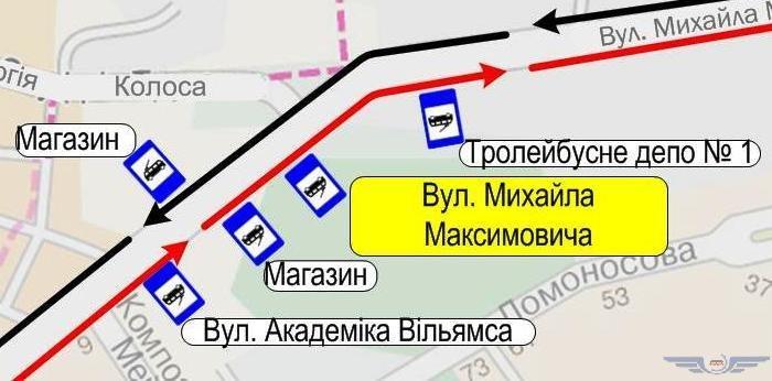 В столице переименовали восемь автобусных остановок (фото) - фото 4