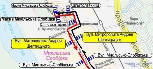 В столице переименовали восемь автобусных остановок (фото) - фото 2