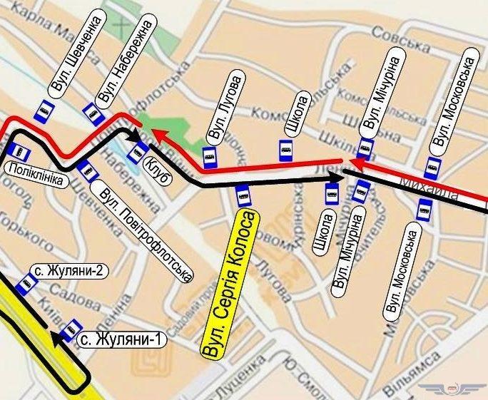 В столице переименовали восемь автобусных остановок (фото) - фото 6