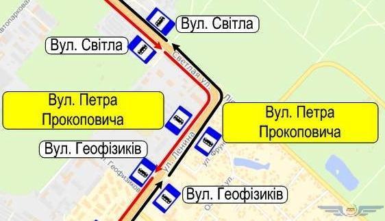 В столице переименовали восемь автобусных остановок (фото) - фото 7