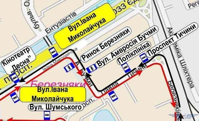 В столице переименовали восемь автобусных остановок (фото) - фото 3