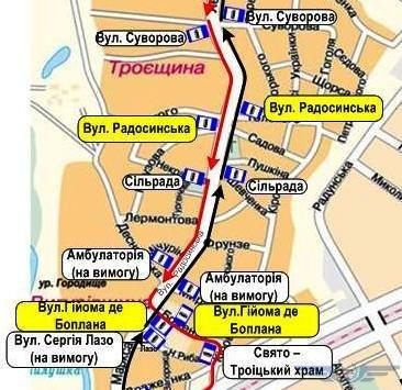 В столице переименовали восемь автобусных остановок (фото) - фото 5