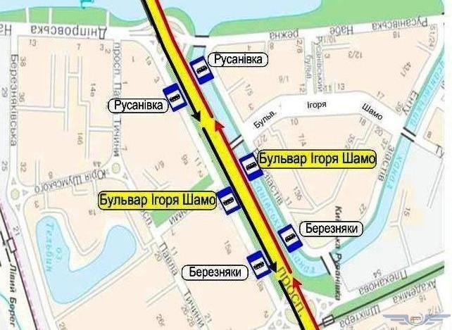 В столице переименовали восемь автобусных остановок (фото) - фото 1