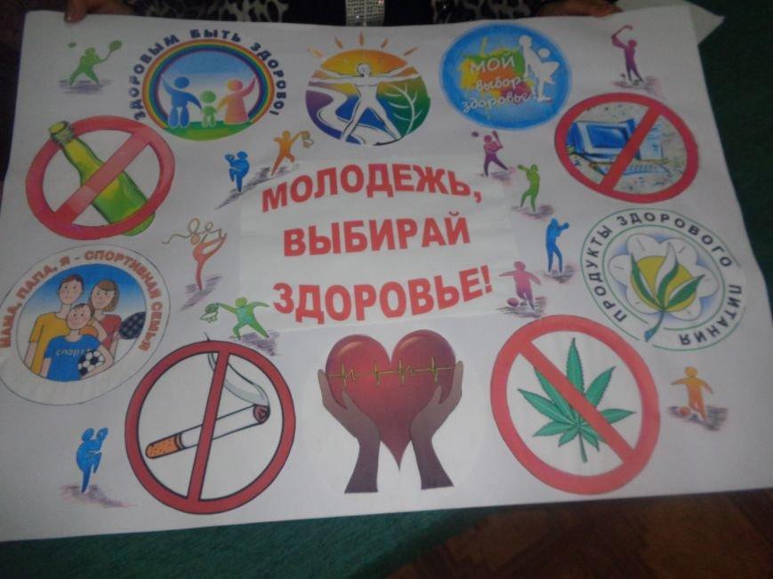 «Мы выбираем life: жизнь – это лучший кайф!» - в Красноармейске (Покровске) прошёл ежегодный тематический КВН, посвящённый здоровому образу жизни (фото) - фото 15