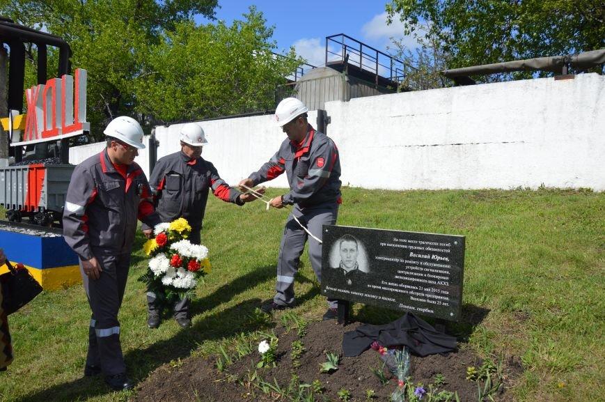 мемориальная доска Василию Юрьеву