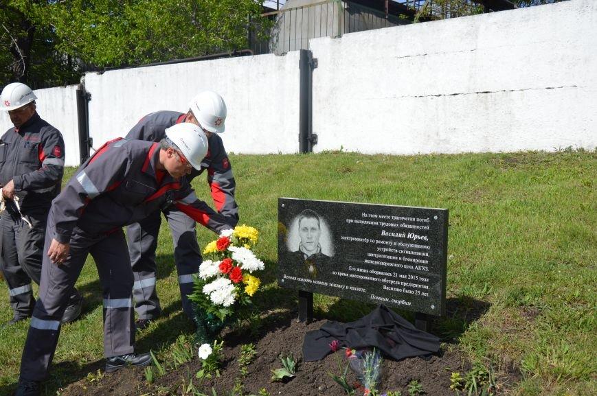 открытие мемориальной доски Василию Юрьеву