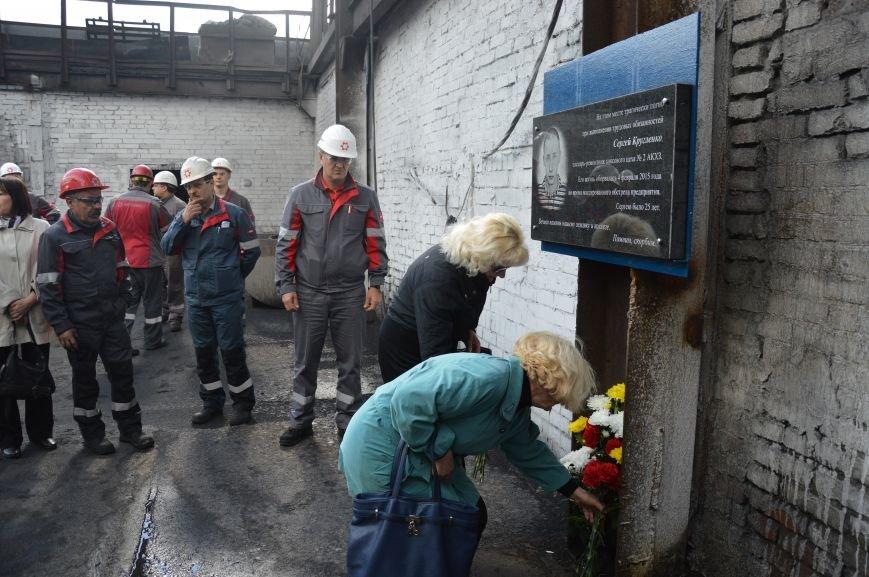 открытие мемориальной доски Кругленко Сергею