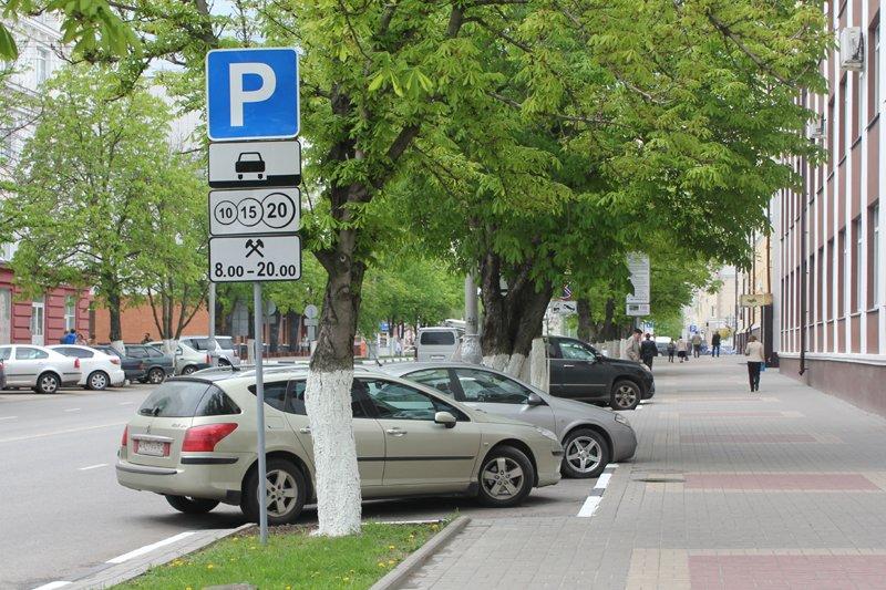 Запаркуйся. Как расширят зону платной парковки в Белгороде, фото-1