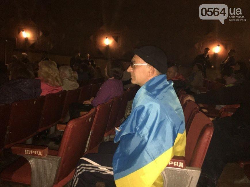 В Кривом Роге: депутаты против трансляции сессии, в Терновском районе патриоты назвали улицы в честь погибших бойцов АТО, а в Ингулецком - в честь мэра (фото) - фото 3