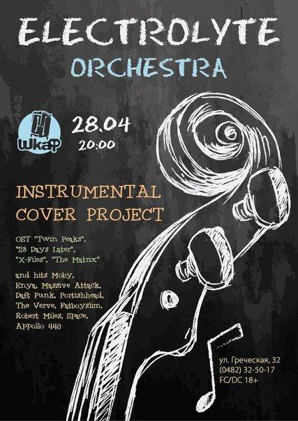 51820599863ef19d7ff98491782cd153 Шпаргалка одесситам для приятного досуга: концерты и рисование крашенок