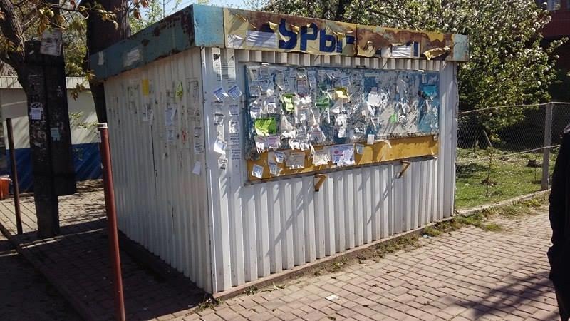 У Хмельницькому демонтовують МАФи (Фото), фото-2