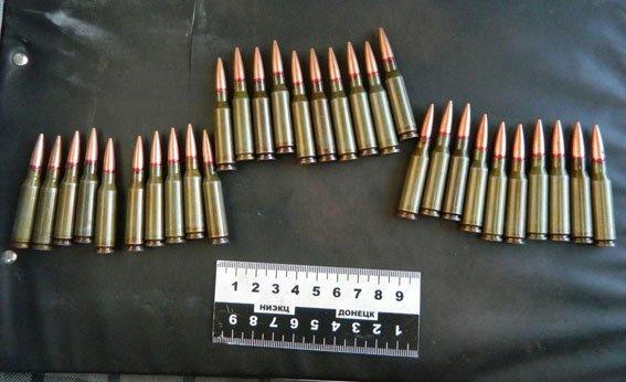 На Ж/Д Мариуполя мужчина торговал боеприпасами (фото) - фото 1