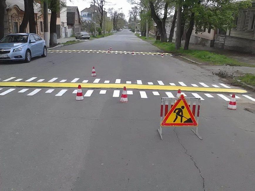 """В Мариуполе на месте страшного ДТП установили """"лежачие полицейские"""" (ФОТО), фото-1"""