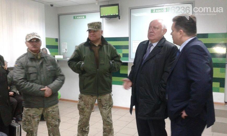 «ПриватБанк» открыл свои двери для клиентов Авдеевки (ФОТО) (фото) - фото 1