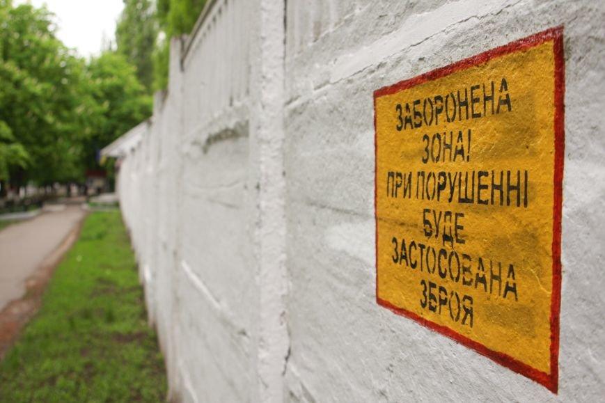 """Сегодня утром военные в/ч А1546 обезвредили группу """"диверсантов"""", пытавшихся захватить склад (ФОТО), фото-9"""