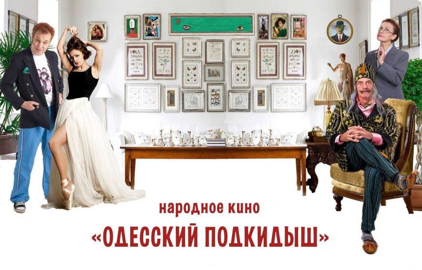 """e1b2800bc74acb2ffd6fc9c421bacedb Георгий Делиев собирает деньги на свой новый фильм """"Одесский подкидыш"""""""