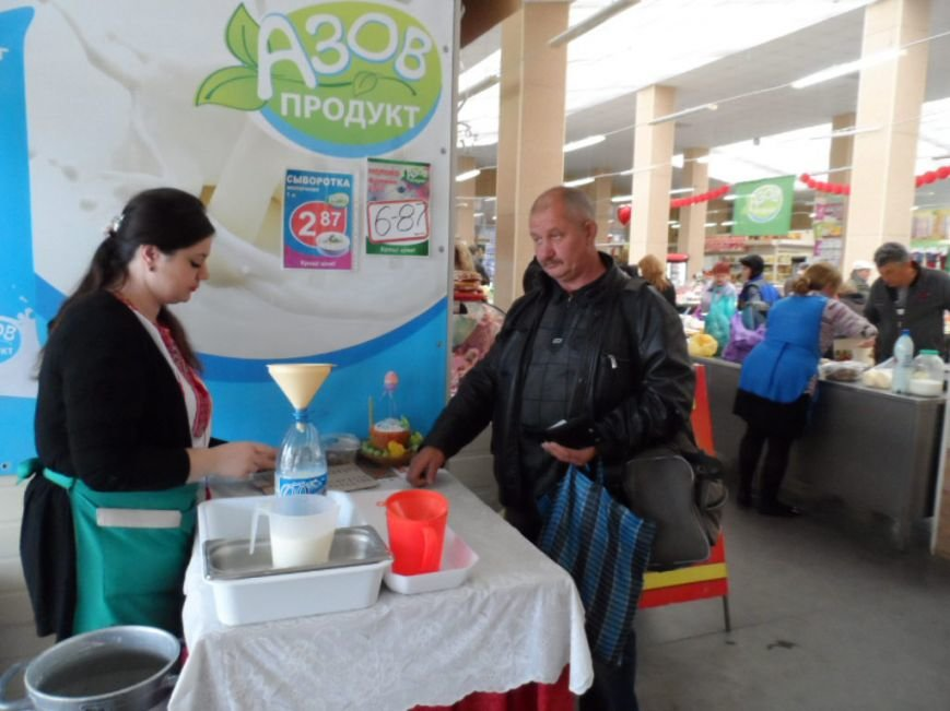 27-29 апреля «Экорынок» по ул Писарева, 28 приглашает всех на праздничную торговлю (фото) - фото 1