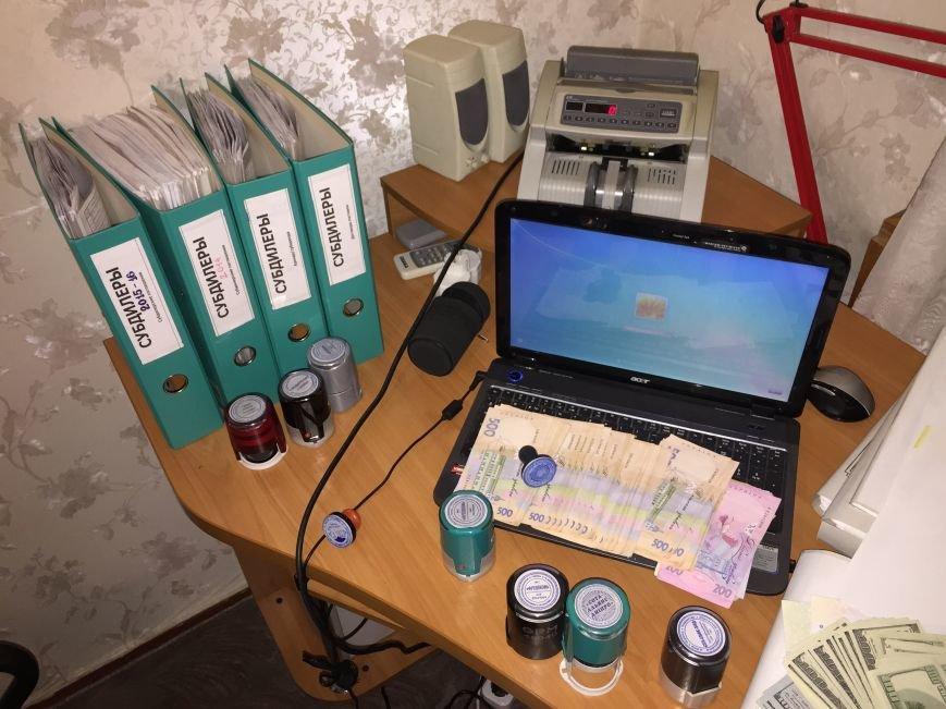 На Днепропетровщине сотрудники СБУ выявили законспирированное казино с потайными выходами (ФОТО), фото-3