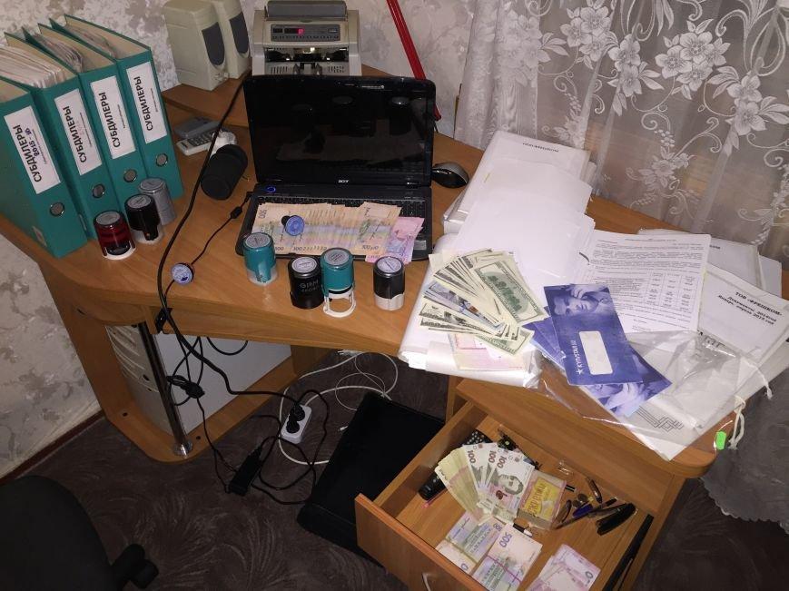 На Днепропетровщине сотрудники СБУ выявили законспирированное казино с потайными выходами (ФОТО), фото-1