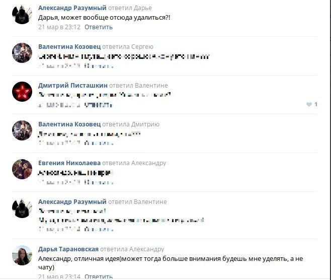 Убитая в Кумженской роще Ростова девушка была беременна (фото) - фото 3