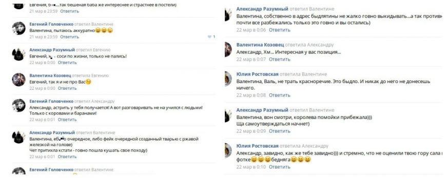 Убитая в Кумженской роще Ростова девушка была беременна (фото) - фото 6