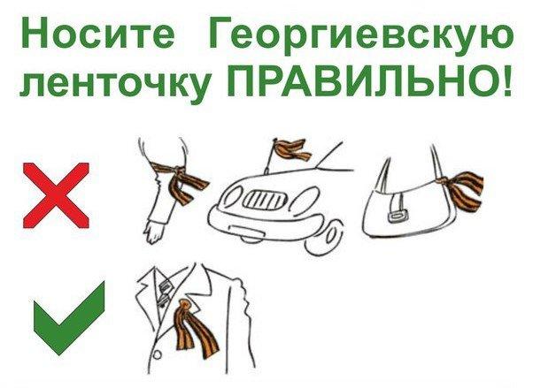 Необходимо чувствовать грань между патриотизмом и глупостью (ФОТО) (фото) - фото 1