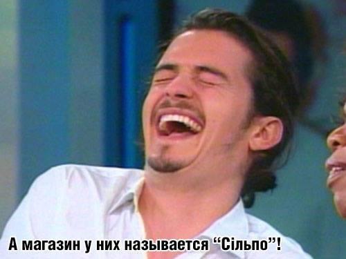 Как Краматорск отреагировал на приезд Орландо Блум (СОЦСЕТИ, ФОТОЖАБЫ), фото-18