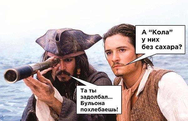 Как Краматорск отреагировал на приезд Орландо Блум (СОЦСЕТИ, ФОТОЖАБЫ), фото-24