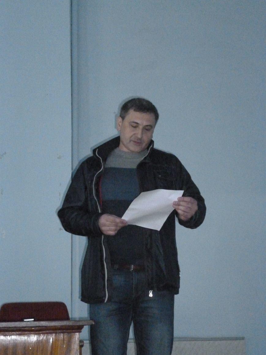 В Красноармейске (Покровске) награждены медики, выезжавшие в зону АТО (фото) - фото 1
