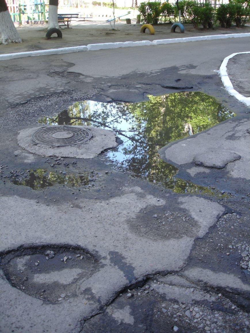 Білоцерківські дороги: каньйони і кратери (фото) (фото) - фото 2