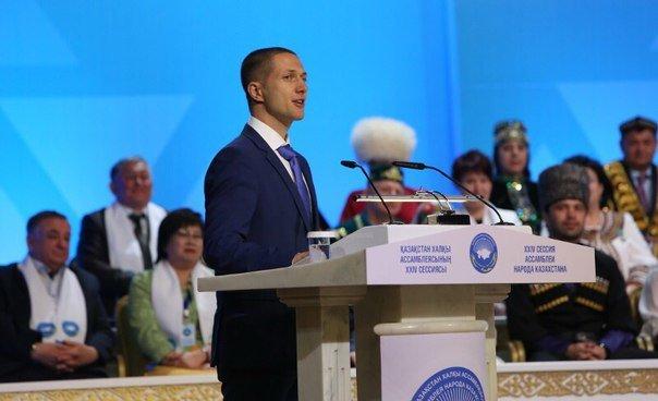 Денис Минин стал послом Мира и дружбы (ФОТО), фото-3