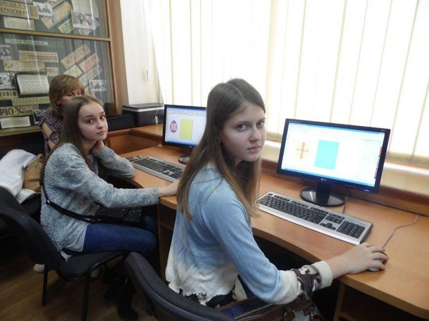 Переможці «Екологічної казки» пізнавали секрети видавничої справи в черкаському університеті (ФОТО), фото-2