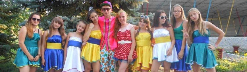 Летние каникулы на Черноморском побережье – современный детский лагерь по доступной цене! (фото) - фото 1