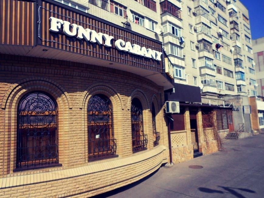 Funny Cabany: тайны кременчугского гриль-пицца бара, фото-10