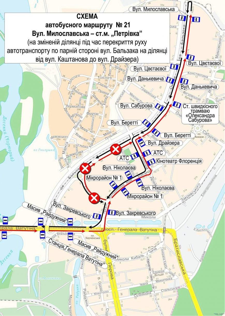 Как будет работать общественный транспорт на Пасху (фото) - фото 1