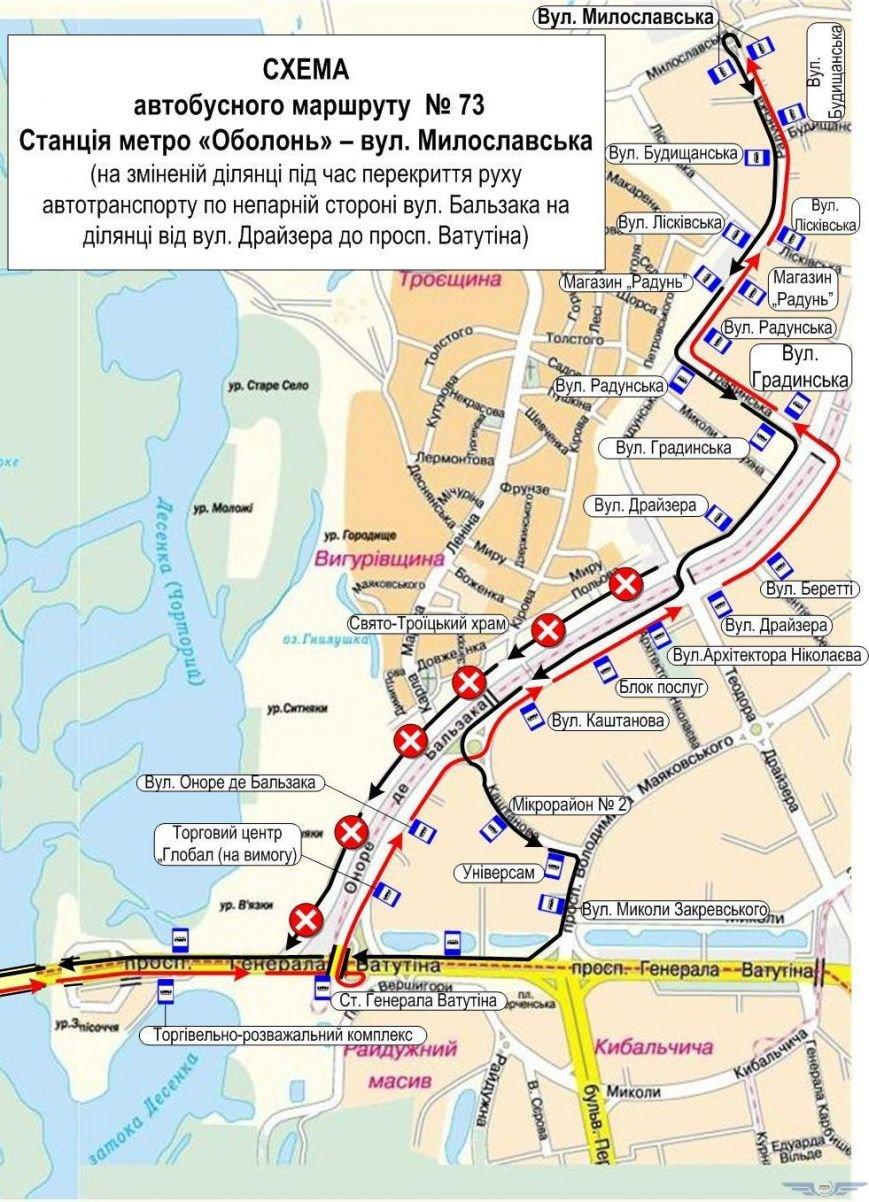 Как будет работать общественный транспорт на Пасху (фото) - фото 3