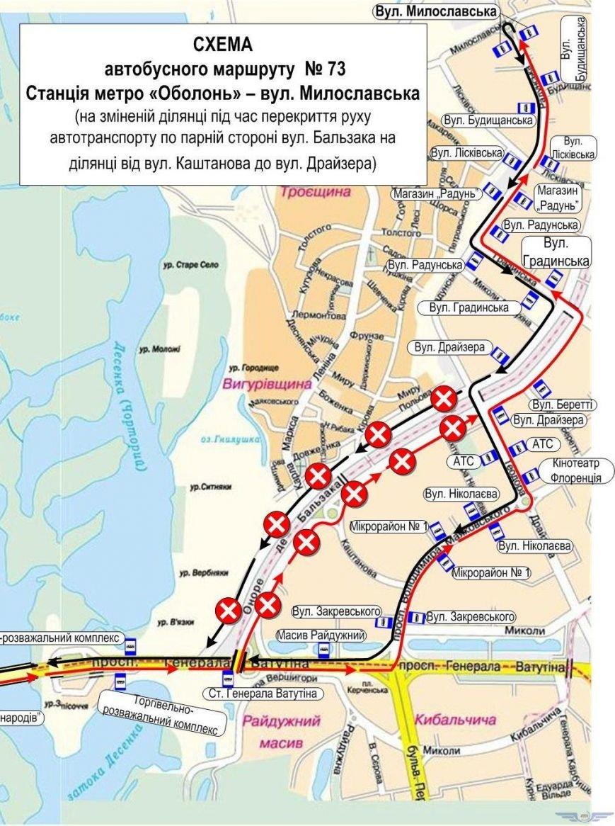 Как будет работать общественный транспорт на Пасху (фото) - фото 2