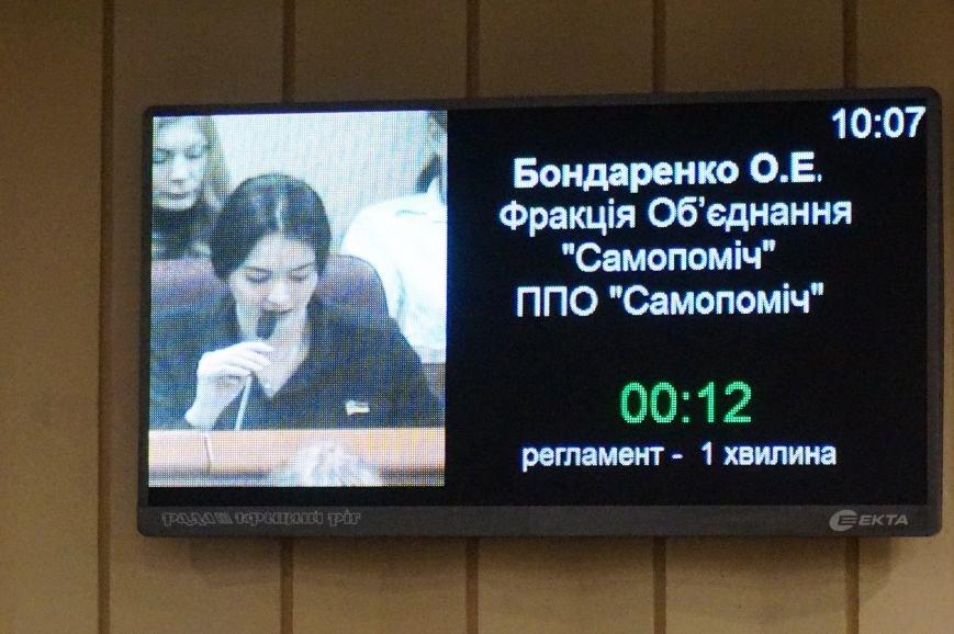 В Кривом Роге крупное российское предприятие увольняет шестерых бойцов АТО (ФОТО) (фото) - фото 1