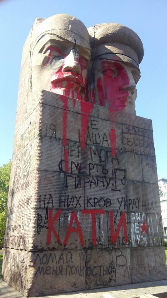 В Киеве активисты облили памятник чекистам красной краской (фото) - фото 4