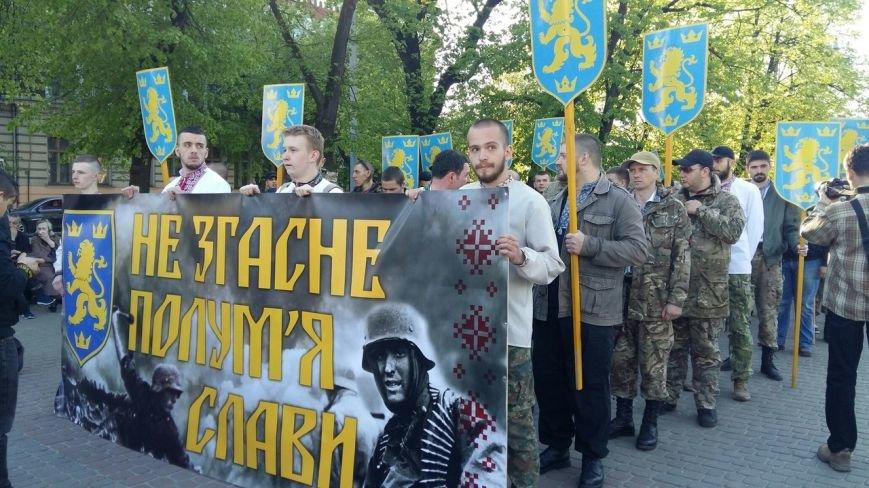 У Львові стартував парад вишиванок (ФОТО) (фото) - фото 1